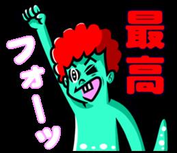 """Mysterious creatures""""nururun""""Sticker sticker #4054313"""