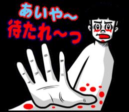 """Mysterious creatures""""nururun""""Sticker sticker #4054314"""