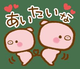 love twin pig sticker #4056301