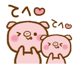 love twin pig sticker #4056302