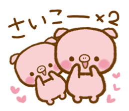 love twin pig sticker #4056306
