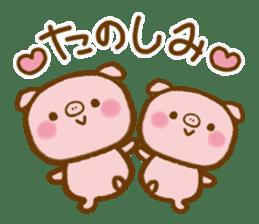 love twin pig sticker #4056307