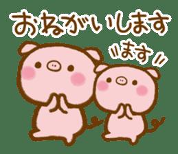 love twin pig sticker #4056308