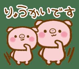 love twin pig sticker #4056309
