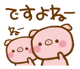 love twin pig sticker #4056310
