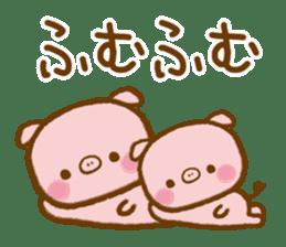 love twin pig sticker #4056319