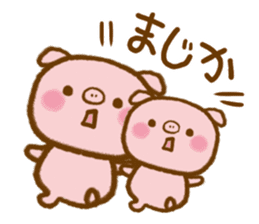 love twin pig sticker #4056323
