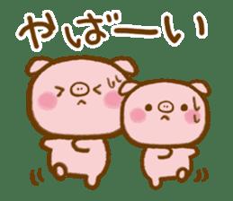 love twin pig sticker #4056325