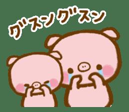 love twin pig sticker #4056326