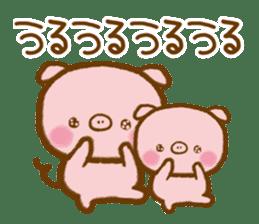 love twin pig sticker #4056327