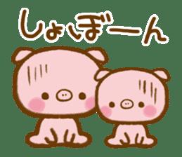 love twin pig sticker #4056328