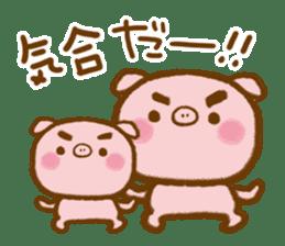 love twin pig sticker #4056329