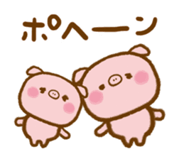 love twin pig sticker #4056330