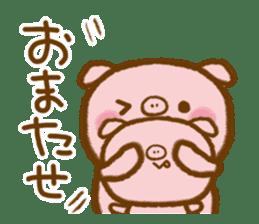 love twin pig sticker #4056331