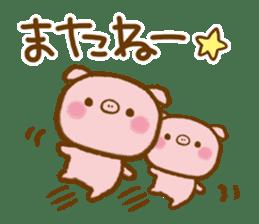 love twin pig sticker #4056332