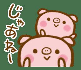 love twin pig sticker #4056333