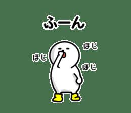 omochi man sticker #4057561