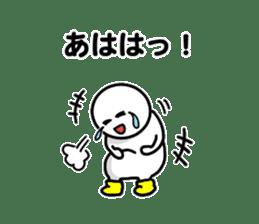 omochi man sticker #4057564