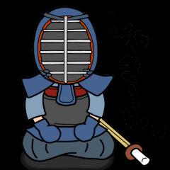 KENDO Samurai Boy 2
