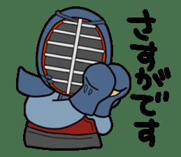 KENDO Samurai Boy 2 sticker #4061898