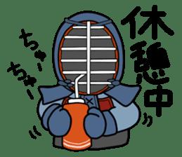 KENDO Samurai Boy 2 sticker #4061900