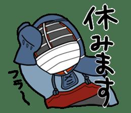KENDO Samurai Boy 2 sticker #4061903