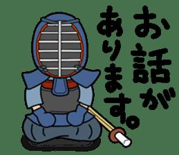 KENDO Samurai Boy 2 sticker #4061904