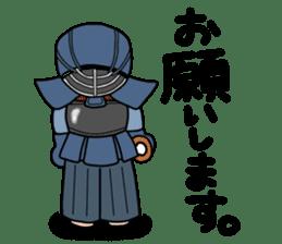 KENDO Samurai Boy 2 sticker #4061905