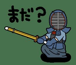 KENDO Samurai Boy 2 sticker #4061906