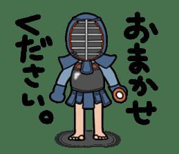 KENDO Samurai Boy 2 sticker #4061908