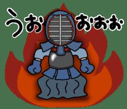 KENDO Samurai Boy 2 sticker #4061909