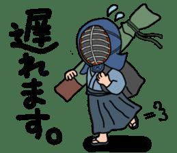KENDO Samurai Boy 2 sticker #4061911