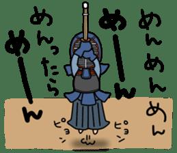 KENDO Samurai Boy 2 sticker #4061913