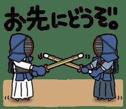 KENDO Samurai Boy 2 sticker #4061914