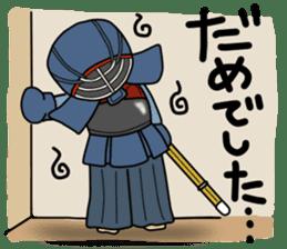 KENDO Samurai Boy 2 sticker #4061915