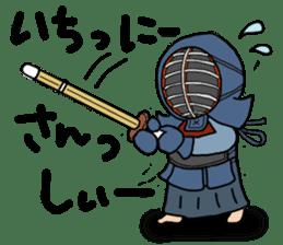 KENDO Samurai Boy 2 sticker #4061916
