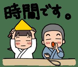KENDO Samurai Boy 2 sticker #4061919