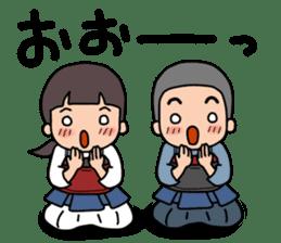 KENDO Samurai Boy 2 sticker #4061920
