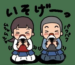 KENDO Samurai Boy 2 sticker #4061921