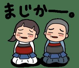 KENDO Samurai Boy 2 sticker #4061922