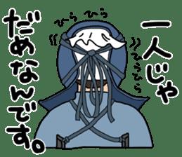 KENDO Samurai Boy 2 sticker #4061924