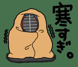 KENDO Samurai Boy 2 sticker #4061926