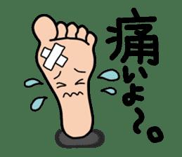 KENDO Samurai Boy 2 sticker #4061927