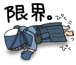 KENDO Samurai Boy 2 sticker #4061930