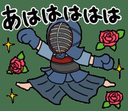 KENDO Samurai Boy 2 sticker #4061931