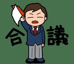 KENDO Samurai Boy 2 sticker #4061932