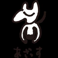 Kazuyoshi Saito Official Sticker