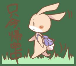 LOVE!Raccoons&Rabbit 2 sticker #4065647