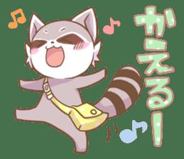LOVE!Raccoons&Rabbit 2 sticker #4065649