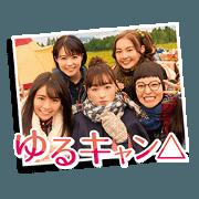 สติ๊กเกอร์ไลน์ TV Tokyo drama Yurucamp (Laid-back Camp)